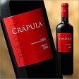 クラプラ'08(2008)(DOフミリヤ/赤・FB)750ml[赤ワイン][赤:フルボディ]【7783239】
