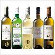 【送料無料】トリプル金賞入り!ペサック・レオニャンを含むボルドー格上白ワイン5本セット  【7783371】