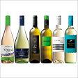 【送料無料】リアス・バイシャス入り!スペイン各地白ワイン6本セット 【7783374】