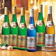 【送料無料】ドイツ辛口白ワイン飲み比べ6本セット 【7783376】