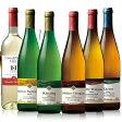 【送料無料】ドイツ甘口白ワイン飲み比べ6本セット 【7783382】