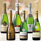 【送料無料】【約22%OFF】ダイヤモンドトロフィー入り!フランス各地金賞獲得クレマン飲み比べ6本セット 【7783385】