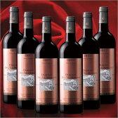 【送料無料】神秘のマルゴー島ワイン2012年赤6本セット 【7783391】