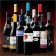 【送料無料】スペインデイリー赤ワインお得12本セット 第6弾  【7785941】