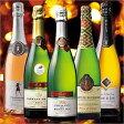 【送料無料】【約18%OFF】銘醸地クレマン飲み比べ5本セット[スパークリングワイン][白・辛口・発泡][ロゼワイン][ロゼ・辛口・発泡][ワインセット] 【7785998】