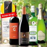 【送料無料】【約41%OFF】ワインクーラー付!欧州3大銘醸国の赤白スパークリング5本セット[赤ワイン][白ワイン][スパークリングワイン][赤:フルボディ][白:辛口:発泡] 【7791490】