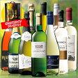 【送料無料】【約33%OFF】【ボックスワイン付】世界の白&スパークリング10本セット[白ワイン][スパークリングワイン][白:辛口:発泡] 【7791493】