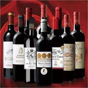 トリプル 当たり年 ボルドー 赤ワイン