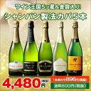 【対象2セット購入で600円OFFクーポン】トリプル&ダブル金賞&高評...
