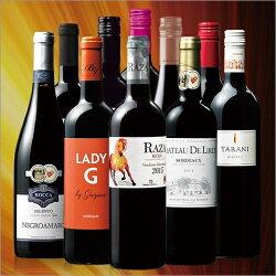 【約37%OFF】金賞&樽熟入り!世界の赤ワイン飲み比べ10本セット
