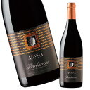 イタリアワイン アラシア・バルバレスコ'14(DOCGバルバレスコ 赤 フルボディ) [赤ワイン][ワイン]  【7780940】