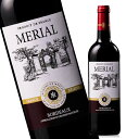 メリアル'16(ACボルドー 赤 フルボディ) [赤ワイン] 【7783561】