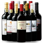 【送料無料】<ワイン1本たったの637円(税抜)!>世界の金賞受賞赤ワイン11本セット 第2弾 [赤ワイン][赤:フルボディ][ワインセット]【7792085】