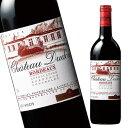 シャトー・デュドン'99(ACボルドー 赤 フルボディ)【7785341】 赤ワイン