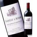 【12/5 エントリーでP10倍!】 【送料無料】シャペル・ド・オーゾンヌ'14(ACサンテミリオン 赤 フルボディ) 赤ワイン 【7786877】
