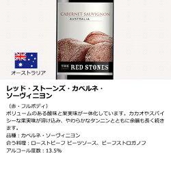 3大銘醸地入り!世界赤ワイン選りすぐり10本セット