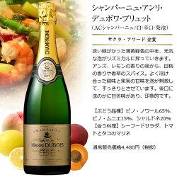 【送料無料】すべて金賞!高級辛口シャンパーニュ飲み比べ豪華5本セット第4弾[シャンパン][高級ワイン][スパークリングワイン][白・辛口・発泡]【7792107】