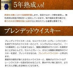 【送料無料】シングルモルト・シェリーカスク・5年熟成入り!独占輸入スコッチウイスキー8本セット【7792141】