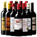 【 送料無料 】 【49%OFF】20年熟成!99ヴィンテージ入り!ボルドー良年ヴィンテージ飲み比べ11本セット【7792196】 赤ワイン ワインセット フルボディ