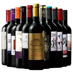 【 特別 送料無料 】 1本たったの544円(税抜) 3大 銘醸地 入り 世界 の 選りすぐり 赤ワイン 11本 セット 【7792235】 | 金賞 飲み比べ ワイン ワインセット wine wainn フルボディ ボルドー フランス イタリア スペイン お買い得 パーティー 母の日 GW BBQ