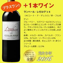 トリプル金賞・ボルドー入り!フランス金賞赤ワイン11本セット第44弾