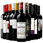【 特別 送料無料 】 1本たったの544円(税別) 3大 銘醸地 入り 世界 の 選りすぐり 赤ワイン 11本 セット 82弾【7792360】 | 金賞 飲み比べ ワイン ワインセット wine wainn ボルドー フランス イタリア スペイン お買い得 ギフト