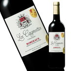 レ・カニョット'18(ACボルドー 赤 フルボディ) 赤ワイン 【7772328】
