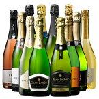 【送料無料】【60%OFF!】シャンパーニュ製法カバ7本を含むフランス&スペイン泡12本セット【7792496】 スパークリングワイン ワインセット 辛口