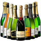 【送料無料】【20周年記念】44%OFF!モエ・シャンドン&4冠金賞入り!世界の厳選辛口スパークリング9本セット【7792535】 スパークリングワイン ワインセット 辛口