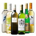 デイリー に楽しむ 白ワイン 6本 セット 【7792552】 | 金賞 飲み比べ ワインセット w ...