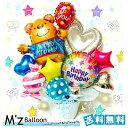 お誕生日プレゼント★バースデーベア♪卓上バルーンギフト☆【エムズバルーン】【mzballoon】バルーン 風船 お祝い  卓上バルーン バルーンアレンジメント