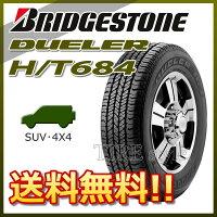サマータイヤBRIDGESTONE(ブリヂストン)DUELER(デューラー)H/T684245/60R20