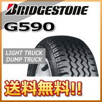 サマータイヤBRIDGESTONE(ブリヂストン)G590185/85R16111/109L