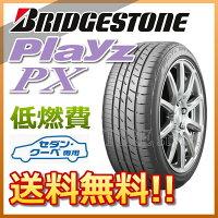 サマータイヤBRIDGESTONE(ブリヂストン)Playz(プレイズ)PX205/55R1691V乗用車用低燃費タイヤ