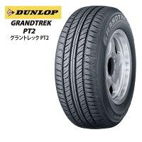 サマータイヤDUNLOP(ダンロップ)GRANDTREK(グラントレック)PT2215/60R16