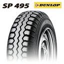 サマータイヤ DUNLOP SP495 195/85R16 114/112N (リブラグ) バン・小型トラック用