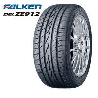 サマータイヤFALKEN(ファルケン)ZIEX(ジークス)ZE912225/50R15