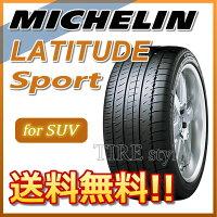 サマータイヤMICHELIN(ミシュラン)LATITUDE(ラティチュード)SPORT(スポーツ)275/45R20110YXLN0