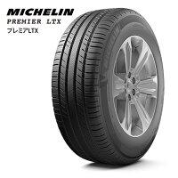 サマータイヤMICHELINPremierLTX255/55R18109VXL4X4・SUV用