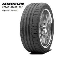 サマータイヤMICHELINPILOTSPORTPS2225/45R17(94Y)XLN3ポルシェ承認乗用車用