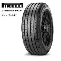 サマータイヤPIRELLI(ピレリ)CINTURATO(チントゥラート)P7205/55R1691Wランフラットタイヤ