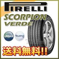 サマータイヤPIRELLI(ピレリ)SCORPION(スコーピオン)VERDE(ヴェルデ)ALL-SEASON(オールシーズン)265/50R19XLN0110V