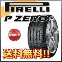 サマータイヤPIRELLI(ピレリ)PZERO(ピーゼロ)305/35R20(104Y)