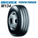 サマータイヤ TOYO TIRES DELVEX M134 225/75R16 118/116L バン・小型トラック用