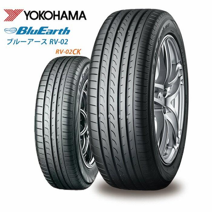 サマータイヤ YOKOHAMA BluEarth RV-02 225/55R17 97W ミニバン用 低燃費タイヤ