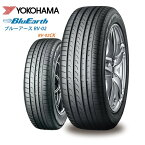 2017年製 サマータイヤ YOKOHAMA BluEarth RV-02 195/60R16 89H 【偶数単位でのみ販売商品】 ミニバン用 低燃費タイヤ