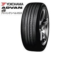 サマータイヤYOKOHAMA(ヨコハマ)ADVAN(アドバン)dBdecibelV551225/55R17