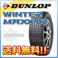 スタッドレスタイヤDUNLOPWINTERMAXX02155/55R1469Q軽自動車用