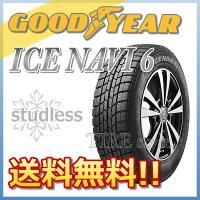 スタッドレスタイヤGOODYEARICENAVI6225/45R17ランフラットタイヤ