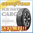 スタッドレスタイヤ GOODYEAR ICE NAVI CARGO 205/85R16 117/115L
